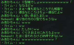 c0012810_16062909.jpg