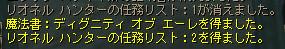 c0012810_16063019.jpg