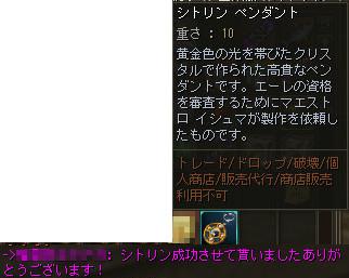 c0012810_16063057.jpg
