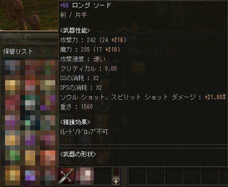 c0012810_16063223.jpg