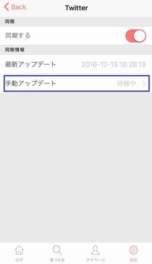 e0363649_16262986.jpg