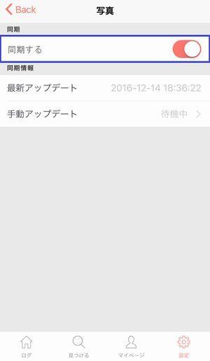 e0363649_18434526.jpg