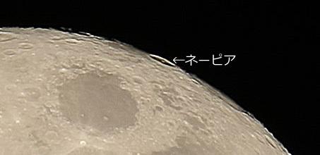 c0350853_19305250.jpg