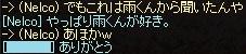 a0201367_22521882.jpg