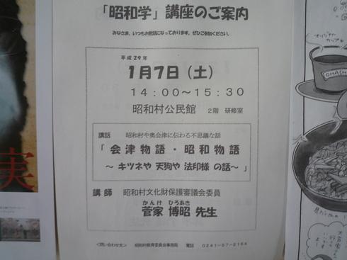 c0189218_1038627.jpg