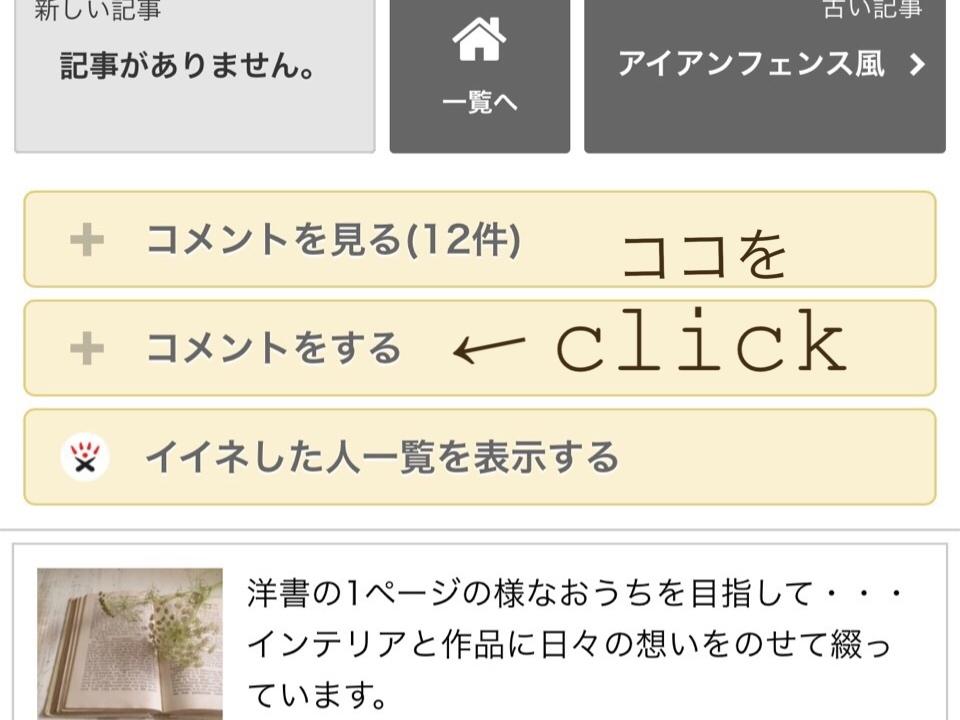 c0325873_10040375.jpg