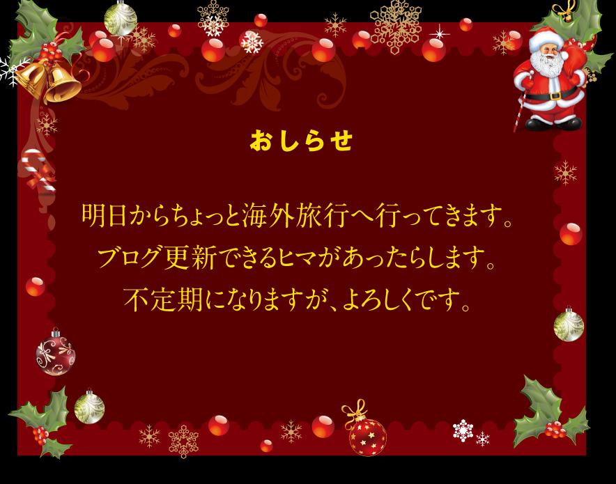 a0358016_13142188.jpg