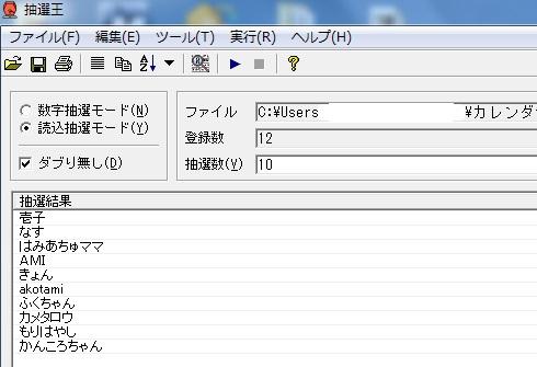 e0172419_20253553.jpg