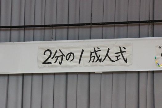 e0201060_20340804.jpg