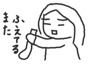 a0024262_12141951.jpg