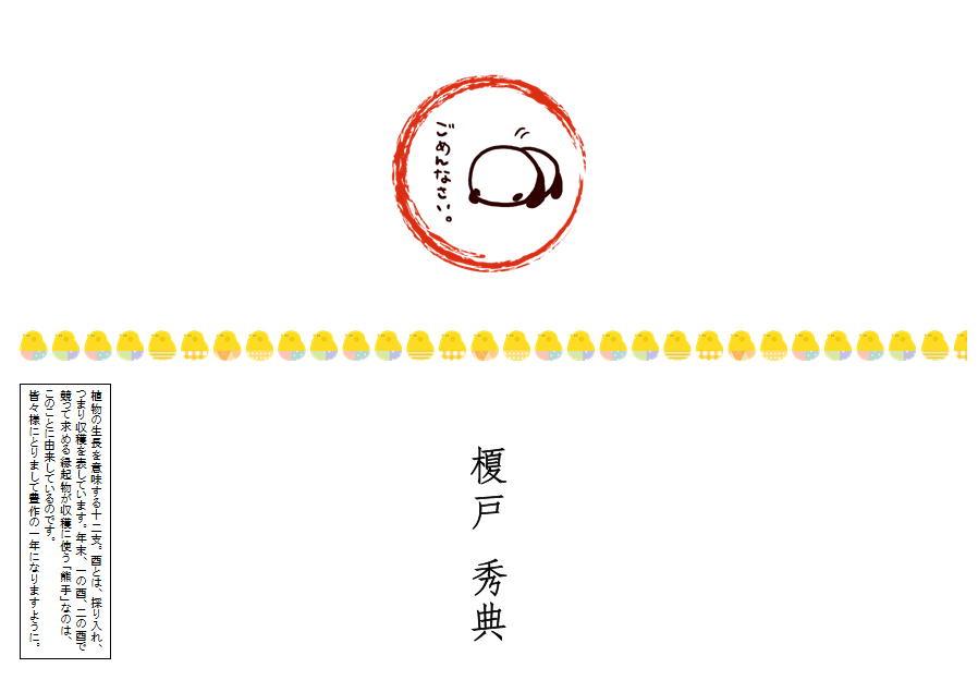 c0151691_1882419.jpg