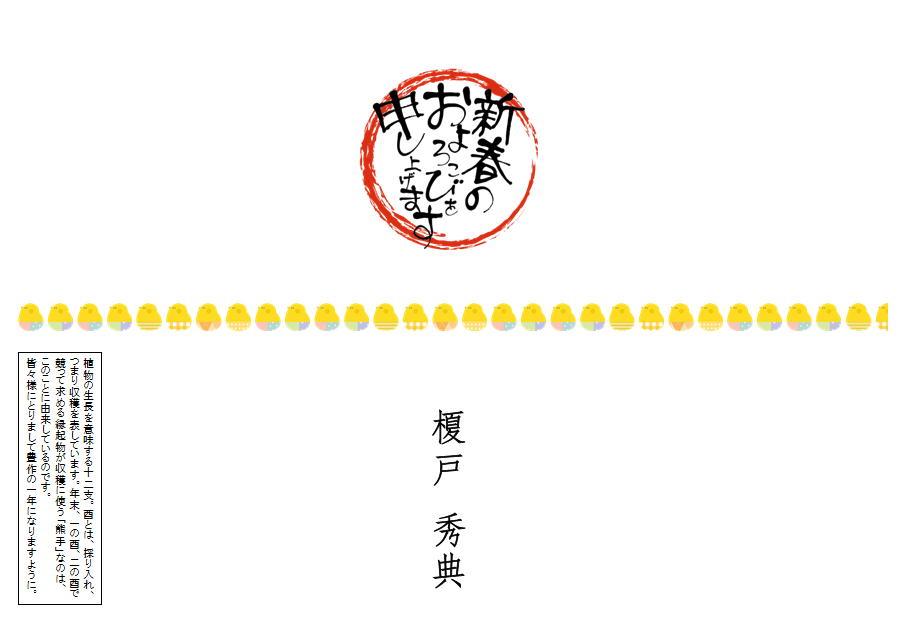 c0151691_189636.jpg