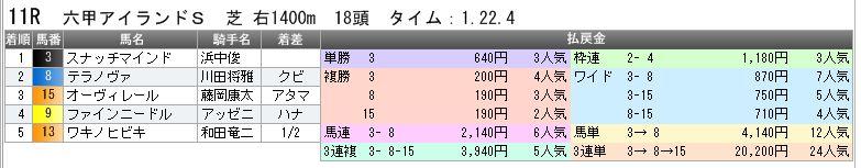 c0030536_19172353.jpg