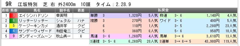 c0030536_11424455.jpg
