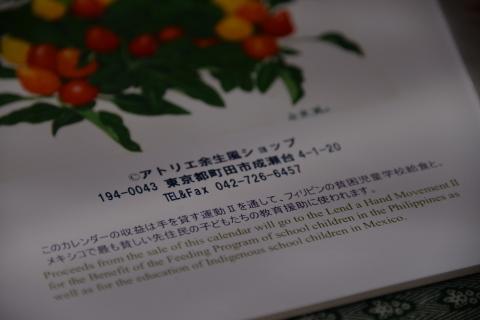 e0335926_19034443.jpg