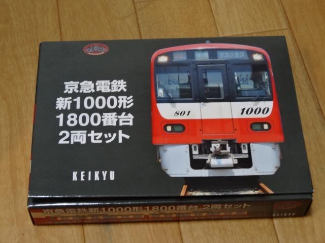 a0359818_00015032.jpg
