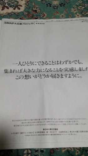 e0338831_19174624.jpg