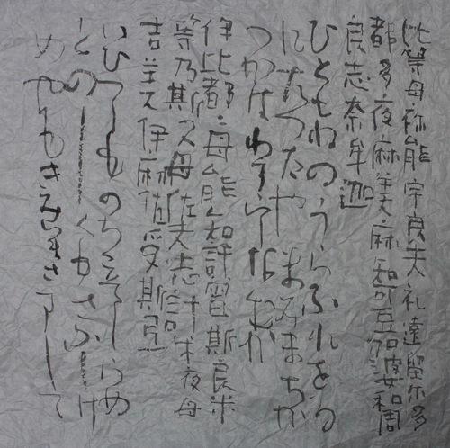 c0169176_830419.jpg