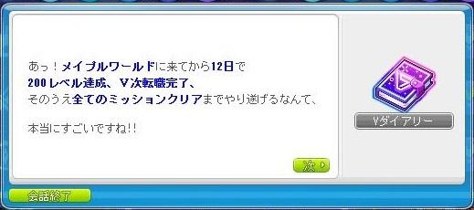a0047837_09501481.jpg