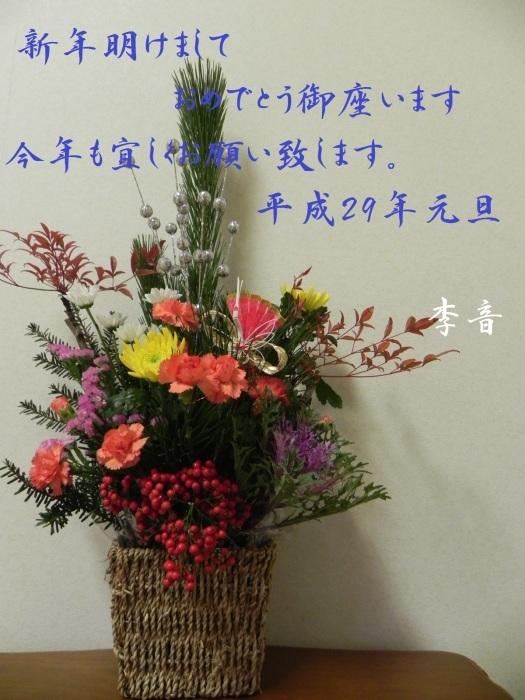 c0166666_22383124.jpg