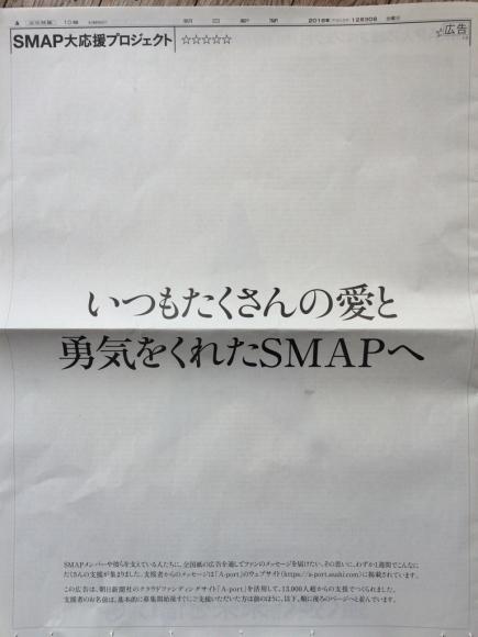 c0192970_16125441.jpg
