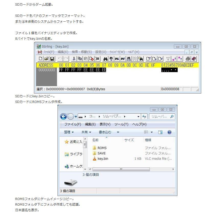 c0323442_19372736.jpg