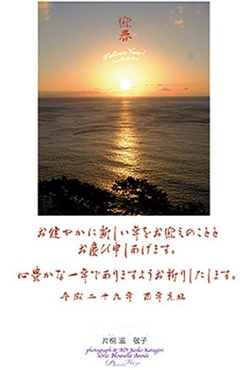 a0031363_234255.jpg