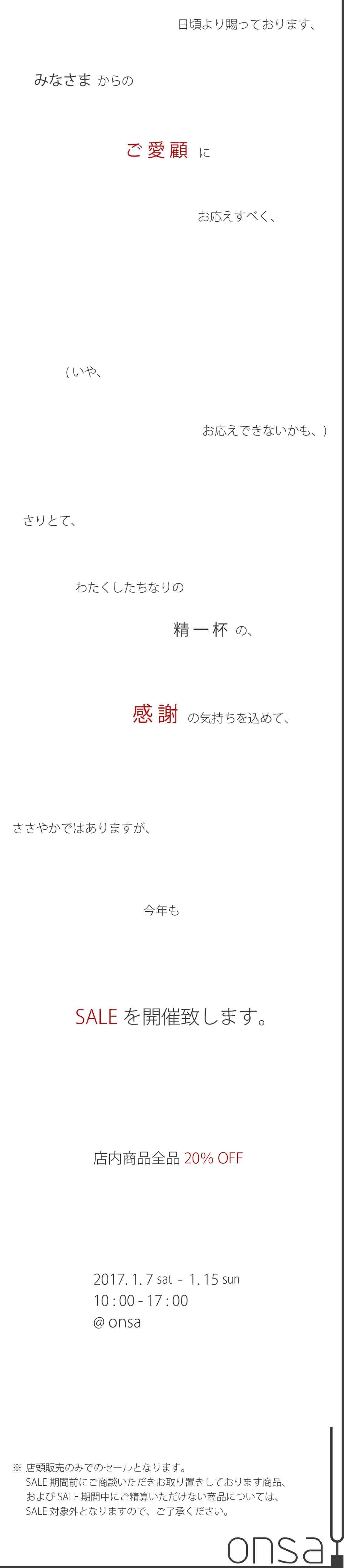 a0315601_19404435.jpg