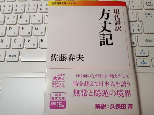 e0016828_22301614.jpg