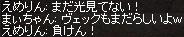 a0201367_18585363.jpg