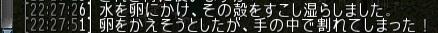 e0363684_21215484.jpg