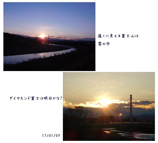 c0051105_23162741.jpg