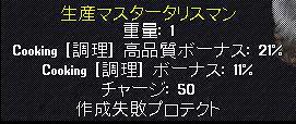 c0184233_1648025.jpg