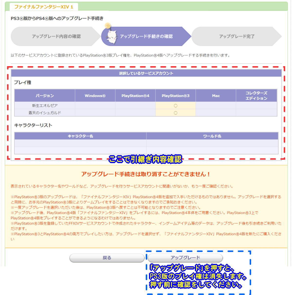 a0019082_1827068.jpg