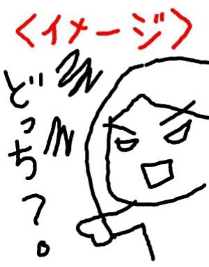 a0024262_09002368.jpg