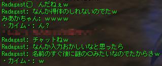 c0012810_17551006.jpg