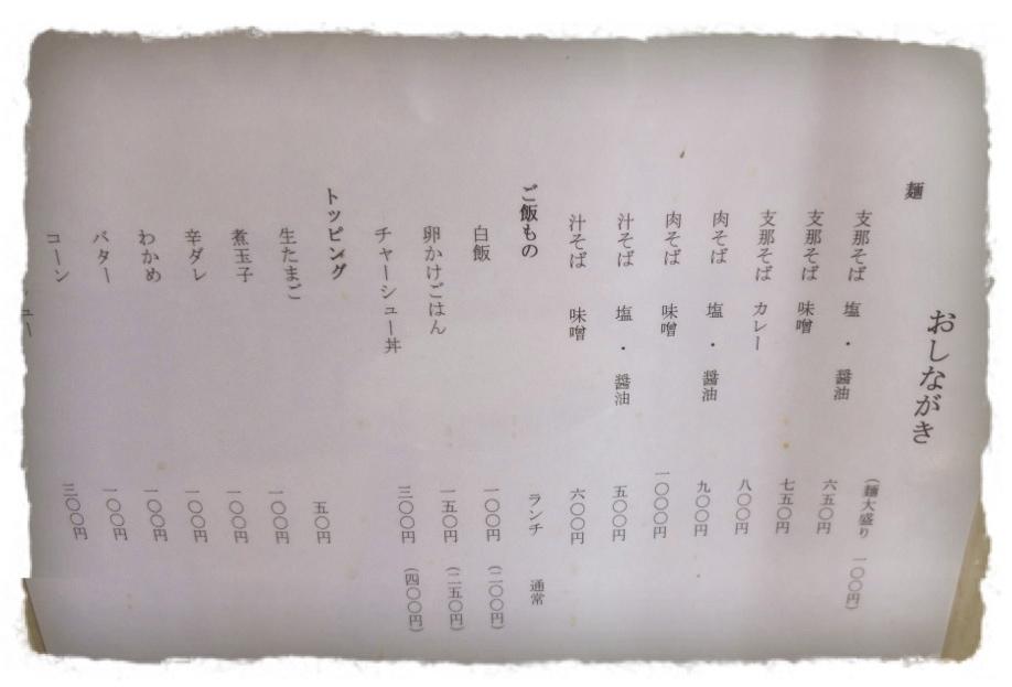 c0345081_647022.jpg