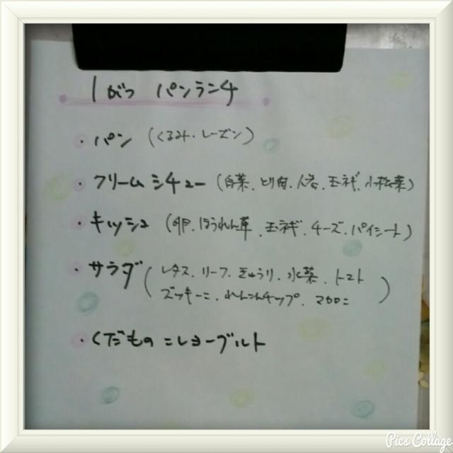 c0311667_18493207.jpg