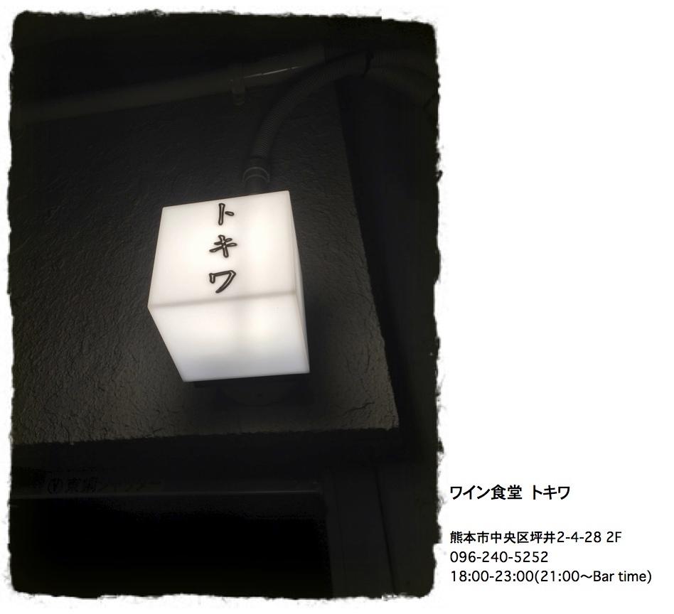 c0345081_0545768.jpg