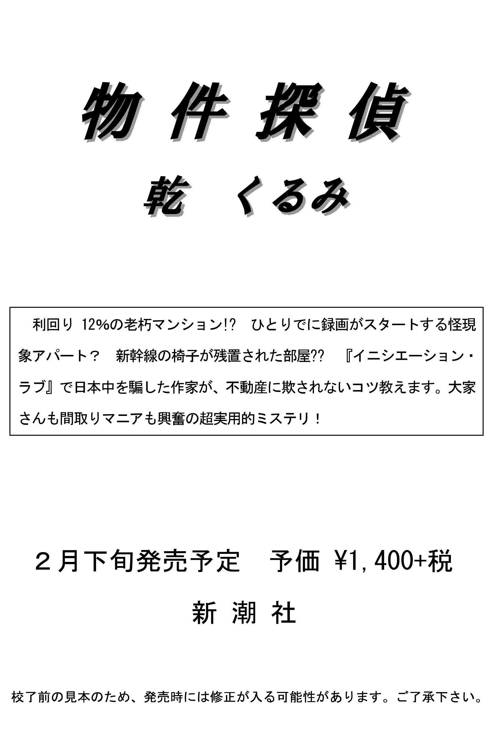 a0304335_858208.jpg