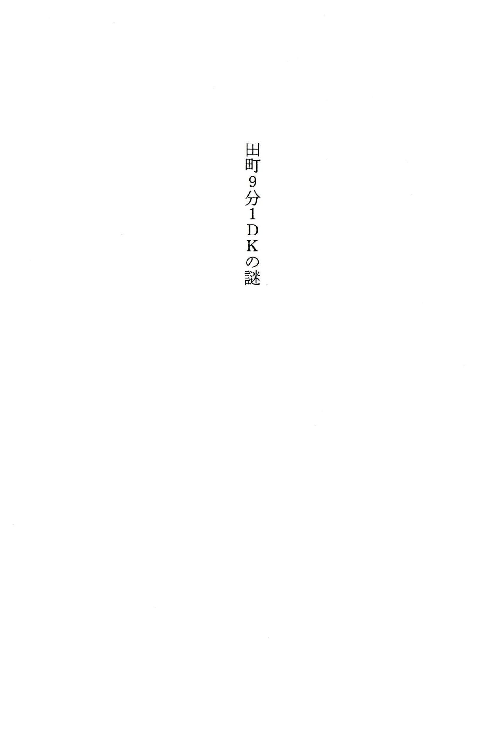a0304335_8583888.jpg