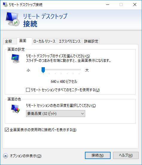 c0076764_13443217.jpg