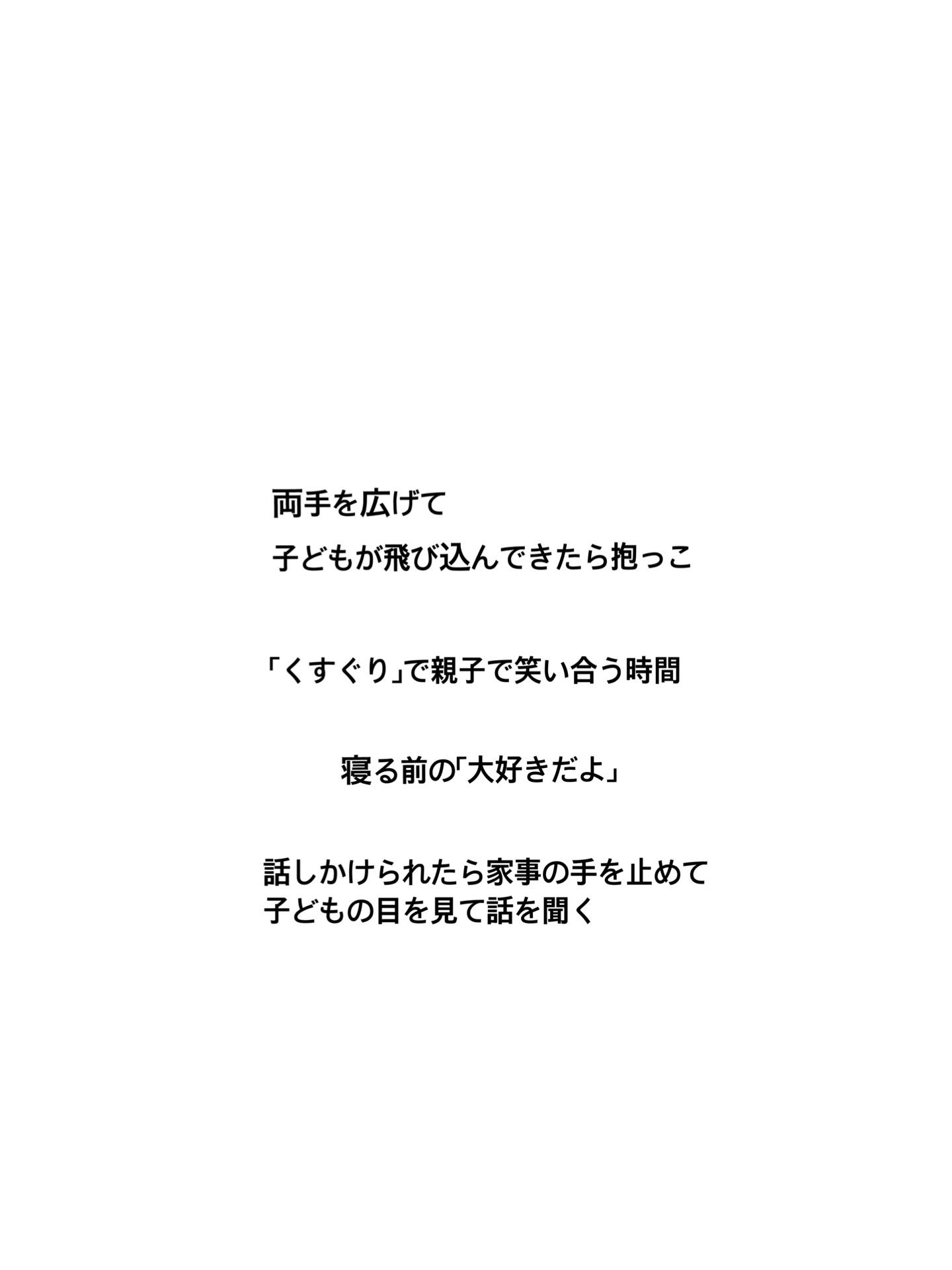 a0151356_04274152.jpg