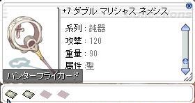 a0058124_1434396.jpg