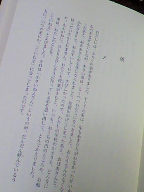 a0111545_2164364.jpg