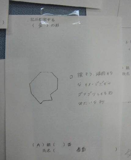 c0216558_051128.jpg