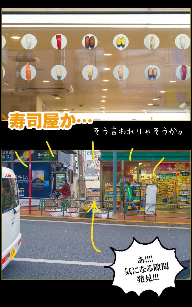 a0358016_20125274.jpg