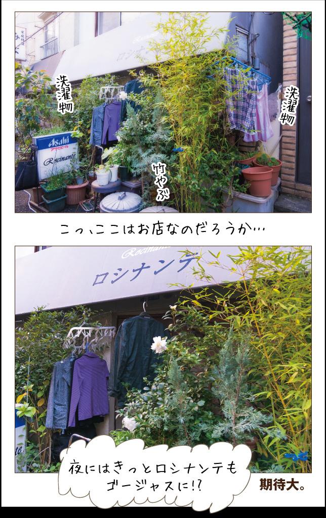 a0358016_20131980.jpg