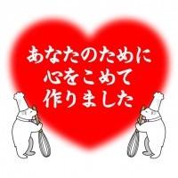 a0125751_14250814.jpg