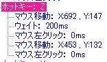 a0314481_22221829.jpg